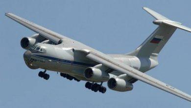 طائرة عسكرية روسية تراقب أمريكا