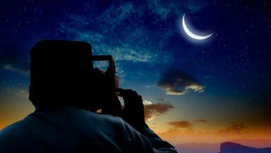 صورة تحديد موعد أول أيام رمضان 2020 فلكيًا