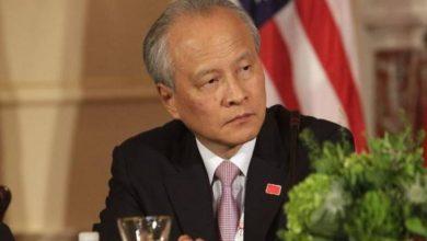 """صورة الصين تحذر من المحرضين على """"حرب باردة جديدة"""" بينها وبين أمريكا"""