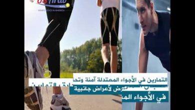 صورة ممارسات خاطئة تسبب الجفاف في رمضان.. تعرف عليها!