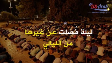 صورة هكذا يحيى المسلمون ليلة القدر