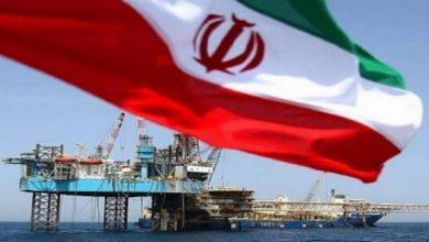 صورة أمريكا تحذر: أي دولة تشتري النفط الإيراني ستخضع لعقوبات