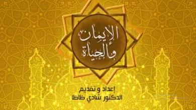 """صورة رسالة الإسلام للأغنياء: """"لقمة في بطن جائع خير من إعمار جامع"""""""