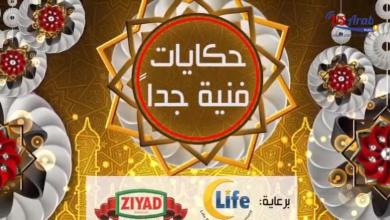 صورة محمد الكحلاوي- موظف السكة الحديد الذي سحرته الإذاعة والسينما.. وانتهى بمدح الرسول
