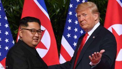 كوريا الشمالية: لن نقدم شيئًا لترامب دون مقابل
