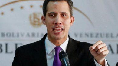 صورة أمريكا تتهم مادورو بعرقلة انتخاب جوايدو رئيسًا لبرلمان فنزويلا