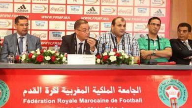صورة الاتحاد المغربي لكرة القدم يرحب بقرار الكاف بإعادة مباراة النهائي