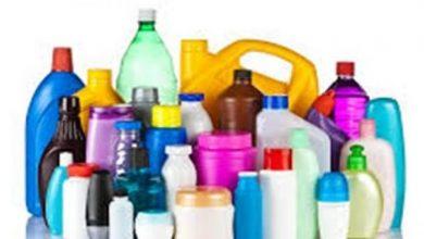صورة دراسة : الأمريكيون يستهلكون 70 ألف جسيم من البلاستيك سنويًا