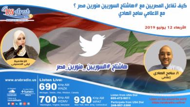 أزمة السوريين في مصر بين الحقيقة والإدعاءات