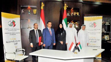 صورة الإمارات تشيد محطة كهرباء بقيمة 100 مليون دولار في اليمن