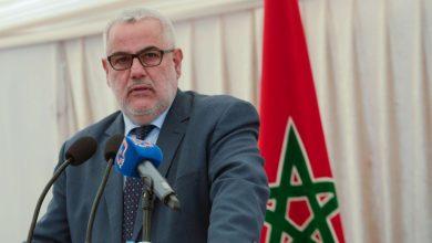 صورة المغرب : بن كيران يعود إلى الحياة السياسية من جديد ويسعى لولاية ثالثة