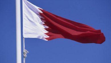صورة مؤتمر المنامة.. من سيحضر ومن سيغيب؟