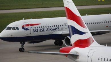 صورة تغريم الخطوط الجوية البريطانية 204 ملايين يورو لانتهاك بيانات عملائها