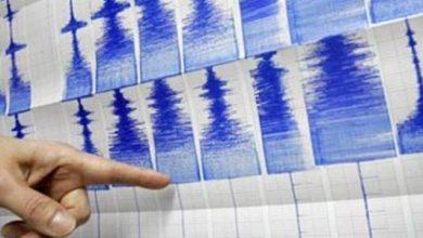 زلزال بدرجة 6.4 ريختر يضرب الفلبين