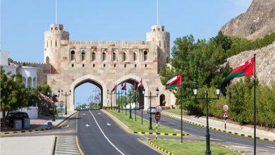 صورة سلطنة عمان تفوز بجائزة الجودة الأوروبية العالمية لعام 2019
