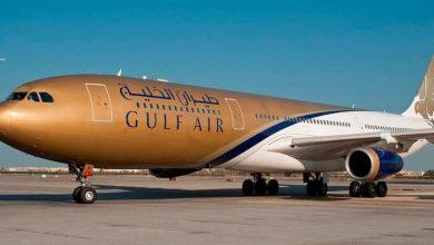 صورة تعيين أول بحرينية في منصب مدير محطة خارجية بطيران الخليج