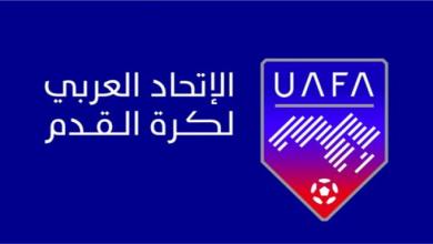 صورة إجراء مراسم قرعة دور الـ 32 لبطولة الأندية العربية لكرة القدم اليوم