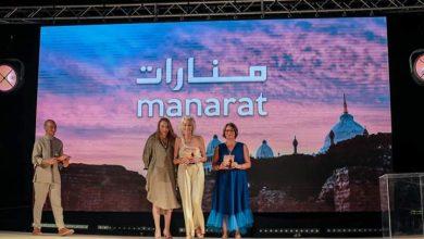 """صورة مهرجان """"منارات"""" يتوج فيلم """"بترا"""" الإسباني بجائزة """"المنار الذهبي"""""""