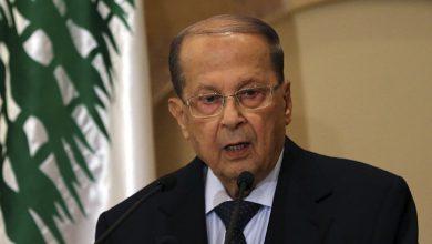 """صورة الرئيس اللبناني يأسف لـ """"استهداف العقوبات الأمريكية نائبين من حزب الله"""""""