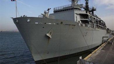 صورة بريطانيا تقرر رفع مستوى أمن الملاحة لسفنها إلى أعلى مستوى