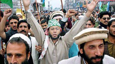 صورة بدء إضراب في باكستان احتجاجًا على سياسات ضريبية جديدة