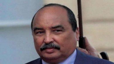 صورة إقالة السفير الموريتاني في السعودية
