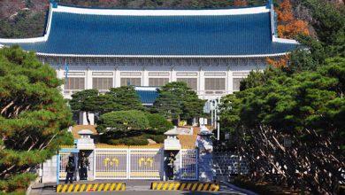 """صورة كوريا الجنوبية تلغي اتفاقية""""الأمن العام للاستخبارات العسكرية"""" مع اليابان"""