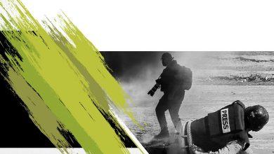 مركز حقوقي: مقتل 452 إعلاميًا في سوريا منذ منتصف مارس 2011