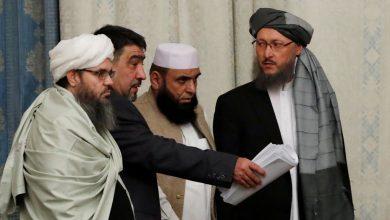 صحيفة: إدارة ترامب السبب في انهيار مفاوضات السلام بأفغانستان