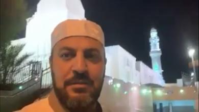 صورة نفحات حجازية – مسجد الخندق