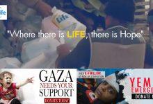 مؤسسة الحياة للإغاثة والتنمية