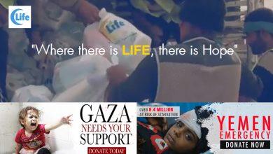 صورة مؤسسة الحياة للإغاثة والتنمية