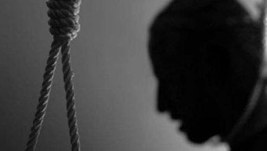 صورة ارتفاع عدد حالات الانتحار في فلسطين بسبب الأمراض النفسية