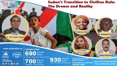 صورة بين الهوية والديمقراطية والاقتصاد.. خبراء يختلفون حول توصيف أزمة السودان
