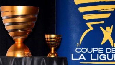 صورة تعليق تنظيم كأس رابطة الأندية الفرنسية