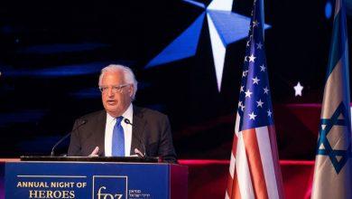 صورة السفير الأمريكي بإسرائيل يكشف موعد إعلان صفقة القرن