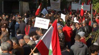 تجدد المظاهرات في لبنان وسط انتشار أمني (فيديو)