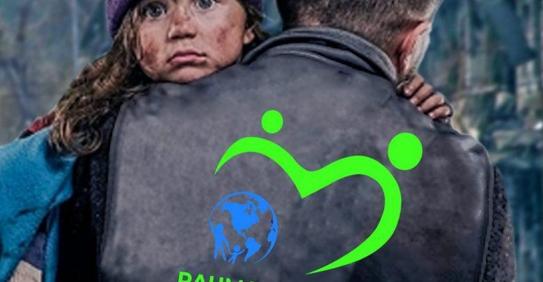 صورة مؤسسة رحمة الإغاثية