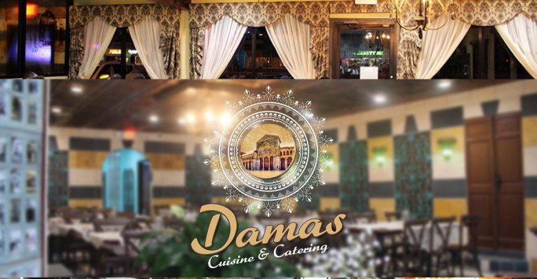 صورة Damas Cuisine مطعم داماس كوزين