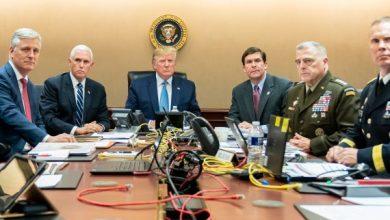 صورة البيت الأبيض ينشر صورة لترامب أثناء عملية قتل البغدادي
