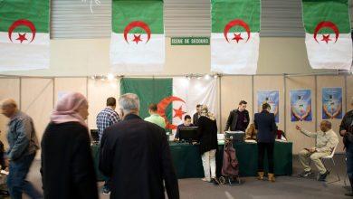 صورة 136 مرشحًا محتملاً في الانتخابات الرئاسية الجزائرية