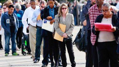 معدل البطالة في أمريكا عند أدنى مستوياته وإضافة 136 ألف وظيفة جديدة