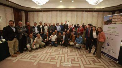 صورة صحفيون يناقشون فرص تحسين تغطية القضايا الإنسانية في اليمن