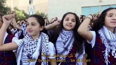 """صورة إطلاق أغنية """"كن هناك"""" بمناسبة يوم التضامن مع الشعب الفلسطيني"""