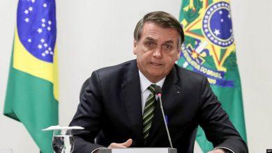 صورة البرازيل تصوت لأول مرة في تاريخها ضد رفع الحصار عن كوبا