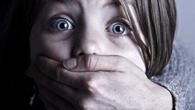 صورة لماذا لا يتم الإبلاغ عن الجرائم الجنسية في اليابان؟