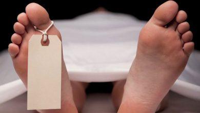 صورة اكتشاف جثة ضابط أمريكي صدفة رغم وفاته منذ 3 سنوات
