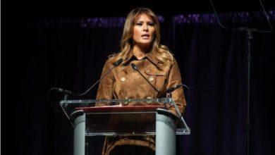 "بالفيديو.. استقبال ميلانيا ترامب بـ""صيحات استهجان"" في حفل خيري"