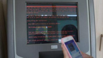 توقف الخدمات الحكومية بعد هجوم إلكتروني في نيو أورلينز الأمريكية