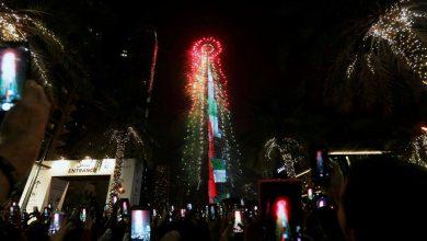 صورة كيف استعدت دبي للاحتفال بحلول 2020؟